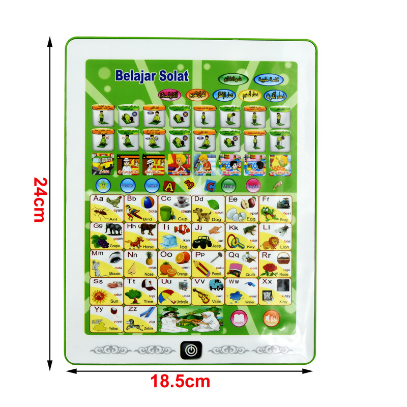 BIG Size!Arabic Language al-Huda Educational Toy for Kids Quran Islamic Toys,AL Quran and Daily duaa Learning Pad table Toys