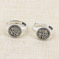 pure silver changle not ended Long no remembrance character frosted restoring ancient ways ring opening couple rings