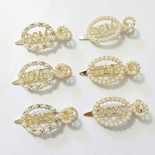 Ubuhle Fashion Women Girls Pearl Hair Clips Gold Metal Letter Barrette Stick Hairpins Bridal Wedding Jewelry Accessories
