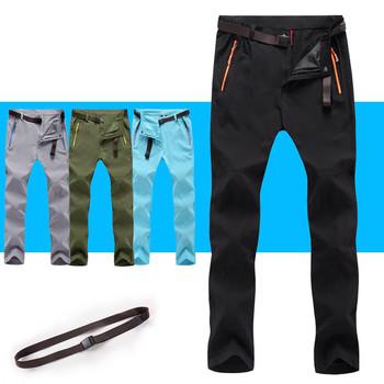 Befusy damskie letnie spodnie do wędrówek pieszych wodoodporne szybkie suche spodnie na zewnątrz elastyczne Trekking Camping wędkowanie mężczyźni cienkie Pantalone tanie i dobre opinie Pełnej długości Camping i piesze wycieczki Poliester spandex Men Women Hiking Pants Summer 2503 Gore tex Pasuje mniejszy niż zwykle proszę sprawdzić ten sklep jest dobór informacji