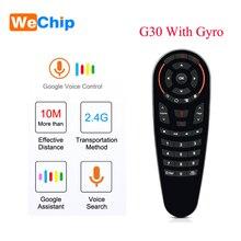 Wechip جهاز تحكم عن بعد صوتي G30 ، 2.4 جيجا ، لاسلكي ، ميكروفون ، ماوس هوائي ، تعلم الأشعة تحت الحمراء ، جيروسكوب ، لنظام Android tv box HK1 H96 Max X96 mini