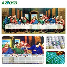 AZQSD Special Shaped Diamond Embroidery Religion 5D Diamond Mosaic Cross Stitch Jesus Holiday Painting Gift Wall Decor(China)