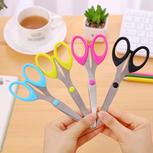 Fashion 1PC Creative Multi functional Stainless Scissors 159mm Size Manual Supplies for School Office Home Paper