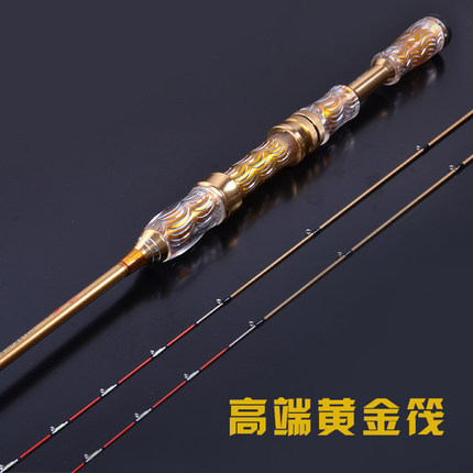 carbon raft rod double tips set 1 half titanium + 1 glass alloy slightly soft tail boat fishing 1.2 1.4 meters of special offercarbon raft rod double tips set 1 half titanium + 1 glass alloy slightly soft tail boat fishing 1.2 1.4 meters of special offer