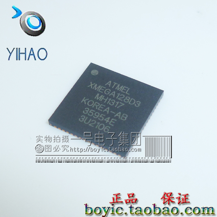 Цена ATXMEGA128D3-MH