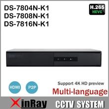 HIK 4 K Serie NVR NVR DS-78XXN-K1 DS-7804N-K1 DS-7808N-K1 DS-7816N-K1 DS-7832N-K1 Reemplazar DS-76XXN-E1 Nueva H265 NVR Cámara IP