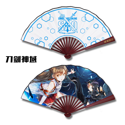 Anime folding fan Sword Art Online In solitude where we are least alone TouHou Project FFF 33cm length Dark brown vintage bamboo in Costume Props from Novelty Special Use