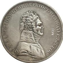 Русские монеты 1 рубль 1807 копия 37 мм