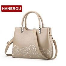 Women's Luxury Vintage Handbag