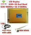 1 компл. двухдиапазонный GSM 3 г усилитель с сигналом экран включая антенну и кабель, Gsm W-CDMA ретранслятор 1 компл. на 900 2100 мГц