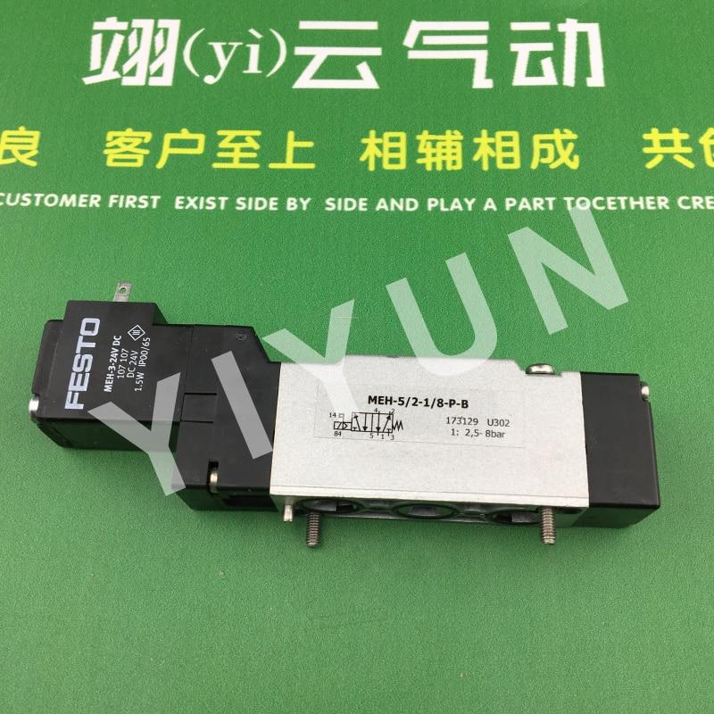 MEH-5/2-1/8-P-B 173129 MEH-5/3B-5.0-B 173152 MEH-5/3E-1/8-P-S-B 173150 MEH-3/2-5.0-B 173125 FESTO Solenoid valve meh 5 2 1 8 p l b 173135 festo single solenoid valve pneumatic control valve