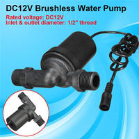 DC 12V Solar Power Hot Circulation Water Pump Brushless Motor 1 2 Inch For Cooling Systems