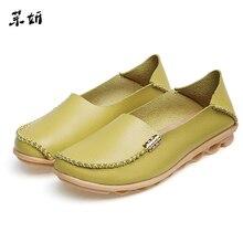 High Quality Flats Women Genuine Leather Flats