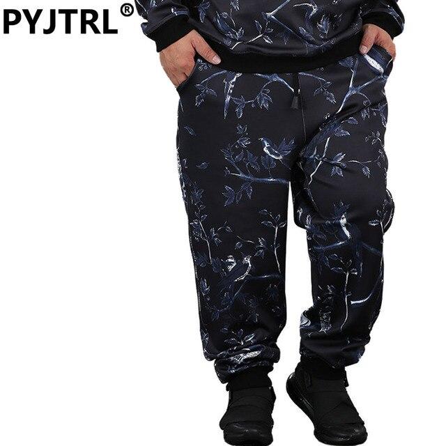 8XL Mens Plus Size Casual Trousers Fashion Basic Printing Motion Sweatpants Brand Clothing Active Men Pants 2XL To 8XL