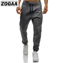 дешево!  ZOGAA Мужские повседневные брюки-карго плюс хлопчатобумажные карманы брюки Твердые брендовые мужские