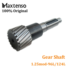 MAXTENSO 1.25mod modulus cnc shaft gear pinion helical teeth 96mm 124mm Engraving machine high precision 2017 new hot sale green pinion shaft mounting tools