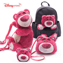 Disney Dolls Stuffed Toys Strawberry Bear Plush Doll Backpack Backpack Purse With Strawberry Fragrance(China)
