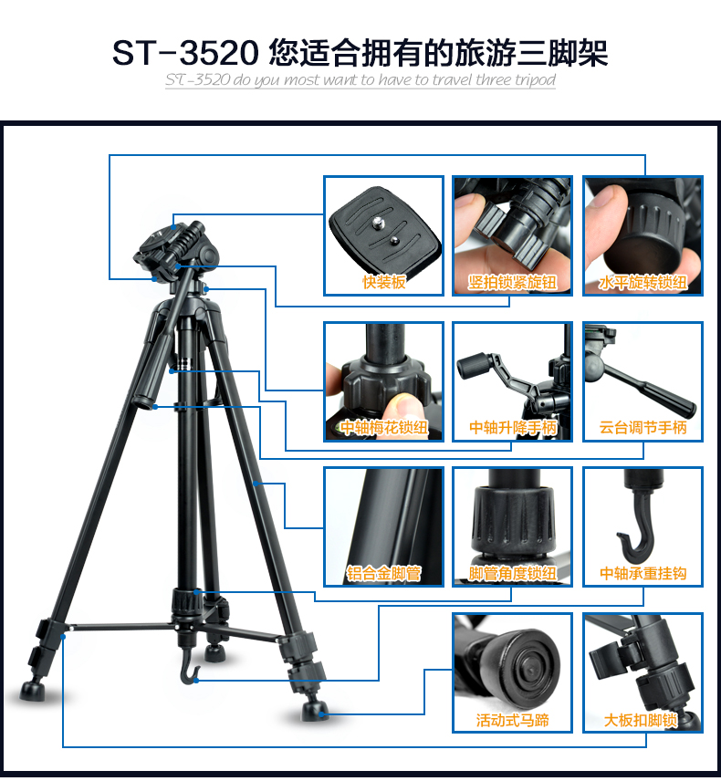Light Mobile Phone Camera Live Video Tripod Extension for Canon Nikon Sony DSLR Lamp Stand Clamp Mount Head Holder Selfie Stick (7)