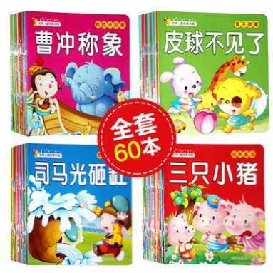 Chinese Mandarin Story Book With Lovely Pictures Classic Fairy Tales Chinese Character Book For Kids Age 0 To 3 - 60 Books/set