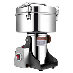 Coffee Grinders 3, 000 grams of Chinese medicinal materials grinding mill commercial pulverizer, large powder machine, super