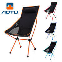 Lightweight pillows lengthen Moon chair backrest Folding Chair Portable Beach Picnic Camping Fishing