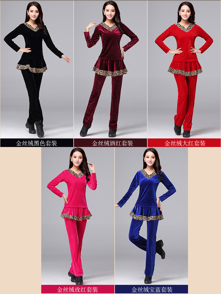 0f5ccbc1254 New winter square dance clothing pleuche suits leopard v neck adult ...