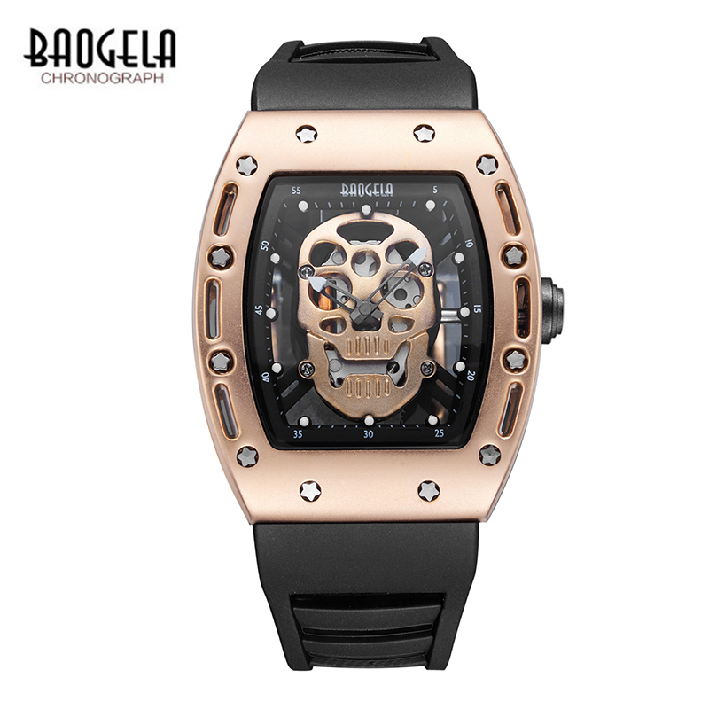 BAOGELA New Skull Men Watches Military Silicone Brand Pirate