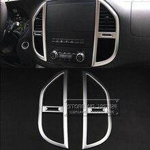 Ди автомобиль ABS Интимные аксессуары для Mercedes-Benz Vito 2016 интерьер центральной консоли Средний воздуха на выходе Панель отделкой полосы хром тарелка