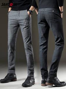 jantour Casual Long Trousers Male Cotton Work Pant men's