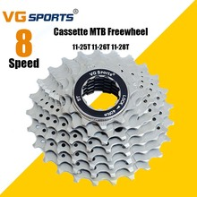 Vg Sport MTB BIKE 8 Speed  25/26T/28T Cassette Freewheel Road Bike Sprocket Compatible with Shimano Sram Fixie cog Velocidades