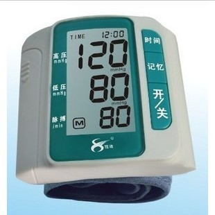 ФОТО Promotion Voice household fully-automatic electronic sphygmomanometer hemomanometer blood pressure device