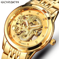 Carved Dragon Skeleton Gold Automatic Mens Watches Stainless Steel Chinese Mechanical Wrist Watch Male Luxury Top