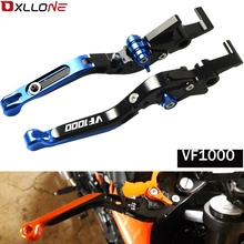 Motorcycle Accessories Adjustable Brake Clutch Levers For Honda VF1000 1997 1998 1999 2000 2001 2002 2003 2004 WITH VF1000 LOGO