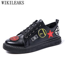 Men's Vulcanize Shoes Lace-up Men Casual Shoes Brand Leather Men White Sneakers For Men Appliques Hip Hop Street Dancing Shoes(China)