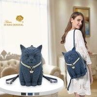 Adamo 3D сумка оригинальный Mui Cat Рюкзак милый мини Рюкзак Kawaii девочки детские маленькие рюкзаки женственные упаковочные сумки