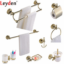 Leyden Luxury Solid Brass Towel Bar Toilet Paper Holder Towel Ring Holder Robe Hook Wall Mounted Golden Bathroom Accessories Set free shipping solid brass bathroom accessories set robe hook paper holder towel bar soap basket bathroom sets yt 12200 a