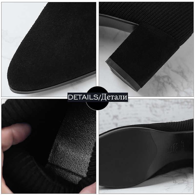 ISNOM Kid Suede Frauen Socke Stiefel Spitz Schuhe Stretch Weibliche Ankle Boot High Heels Mode Gestrickte Schuhe Frau Frühling