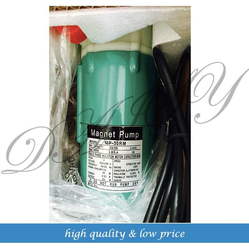 все цены на MP-30RM presistant magnetic drive pump for food maker
