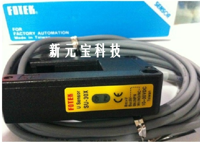 new original Taiwan's Yangming FOTEK photoelectric switch SU-30XP U type 100% new and original fotek photoelectric switch mr 10x npn