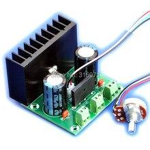 5AMP ปรับแรงดันไฟฟ้าปรับแรงดันไฟฟ้าโมดูลภายนอกหม้อ