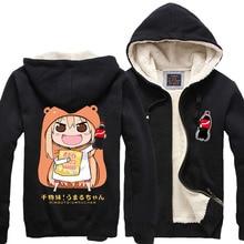 New Fashion Thick Winter Hoodies Men Women Zip Hoodies Anime Cartoon Hoodie Umaru-chan Umaru Doma Cos Vestidos Coat