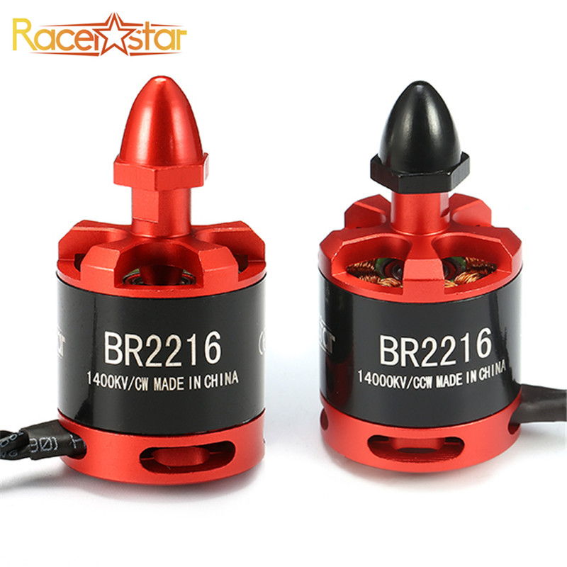 Оригинальный бесщеточный двигатель Racerstar Racing Edition 2216 BR2216 1400KV 2-4S для 350 380 400 450 комплект рамы для радиоуправляемого вертолета запчасти