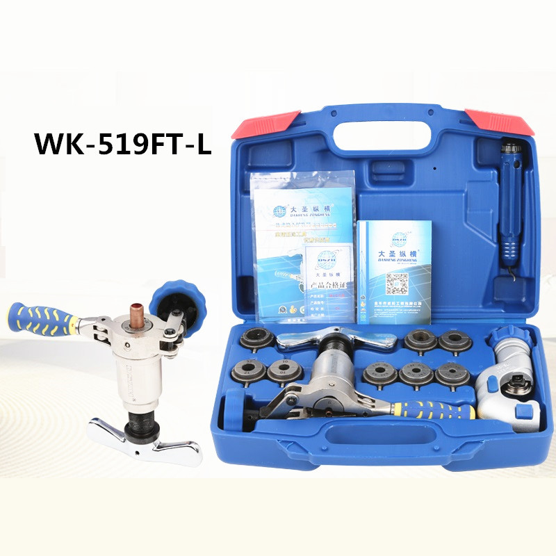 Brass pipe expander WK 519FT L one piece eccentric copper pipe flaring tool kit refrigeration tools