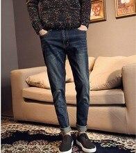 Новый хит 2016 развивать мужские джинсы ноги штаны-мужчин досуг долго джинсовые брюки