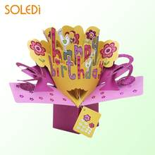 Baby 3D Pop Up Greeting Cards Paper Sculpture Craft Baby Birthday Gift Colorful(China)