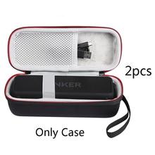 2 шт. Портативный беспроводной Bluetooth EVA корпус динамика для Anker SoundCore 2 с сеткой двойной карман аудио кабель для переноски дорожная сумка