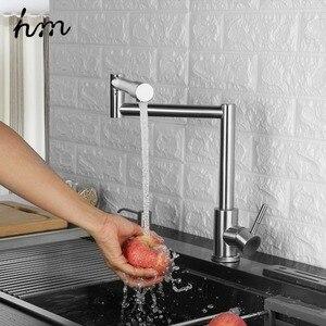 hm Folding Kitchen Faucet Stre