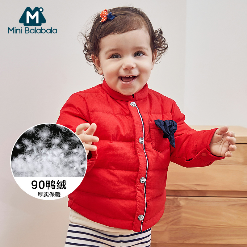 2018 brand 80% duck feather light Boys Girls childrens Autumn Winter Hooded jackets Baby down coat Jackets outerwear2018 brand 80% duck feather light Boys Girls childrens Autumn Winter Hooded jackets Baby down coat Jackets outerwear