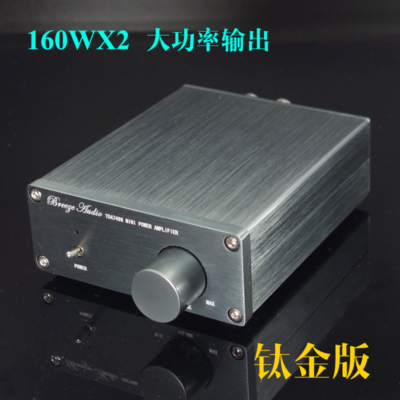 Tools Wei Liang Titanium Gold Version Tda7498e Low Distortion Digital Power Amplifier 160wx2 High Power Super Tpa3116 Suitable For Men And Women Of All Ages In All Seasons