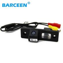 Colorida de la noche visión cámara de aparcamiento impermeable cámara IP 69 K lente de cristal para CHEVROLET EPICA/LOVA/AVEO/CAPTIVA/CRUZE/LACETTI